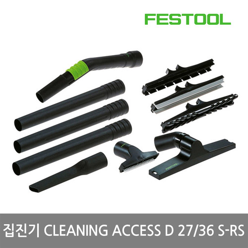 FESTOOL 집진기 CLEANING ACCESS D 27/36 S-RS